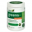 Genuine Health greens PLUS dai